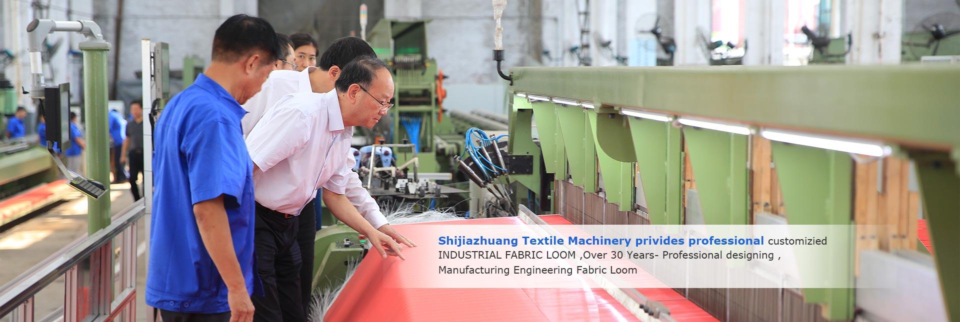 JW Polyester Fabric Loom
